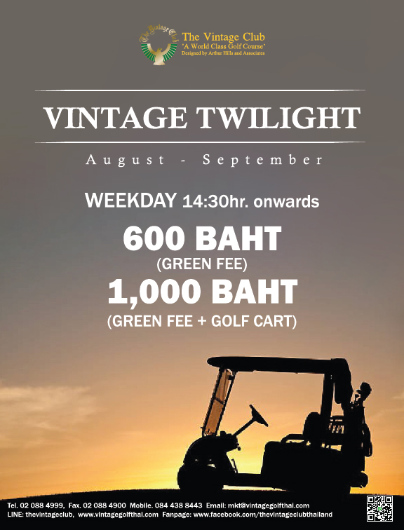Golf Digest twlight vintage AUG SEP2019 01