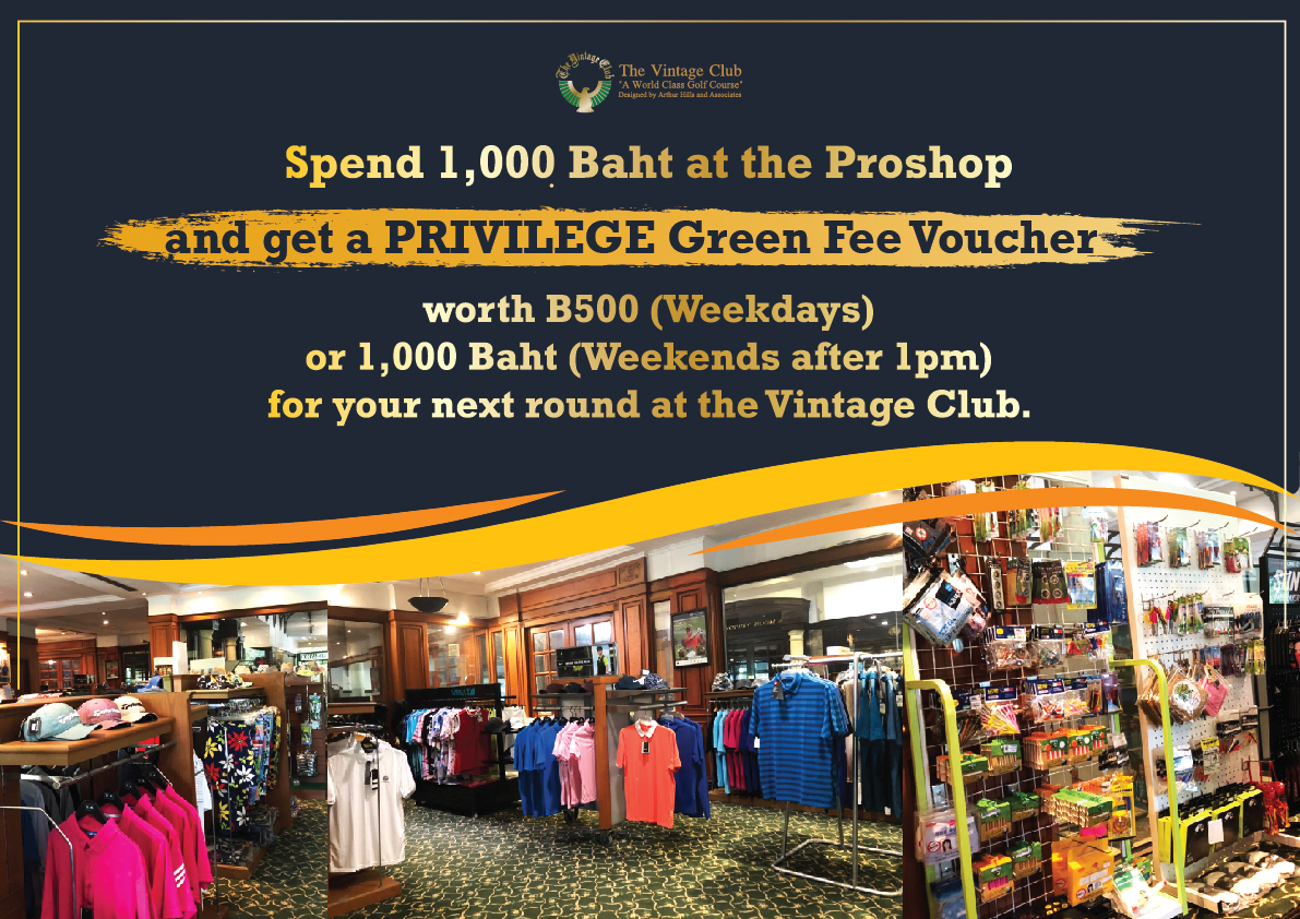 Promotion Proshop Eng